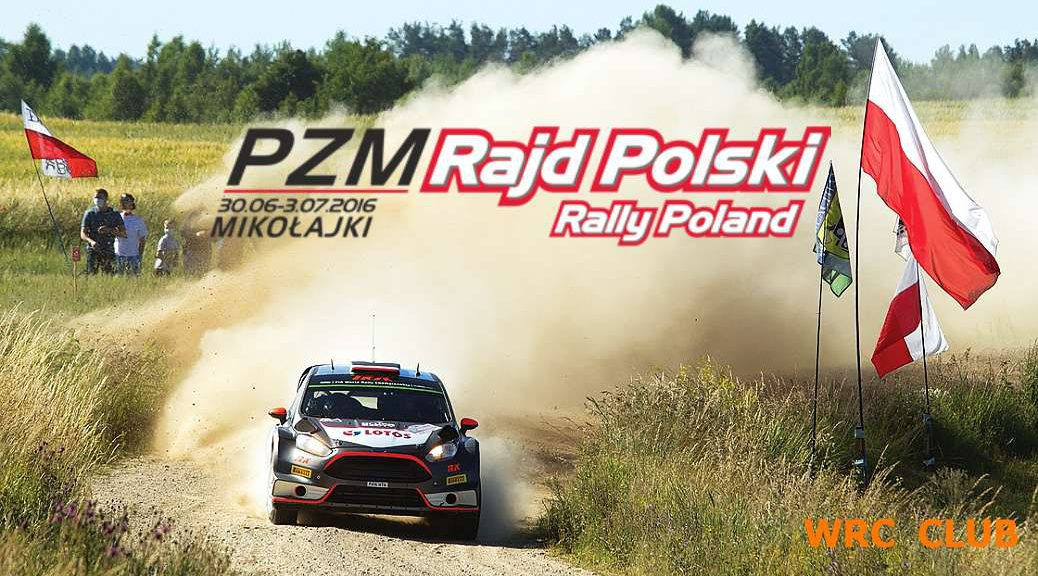Ралли Польши - Чемпионат мира по ралли